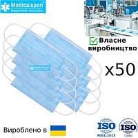 Маска защитная MEDICALSPAN 3сл. голубая 50шт/уп PRO, фото 1