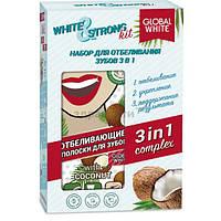 """Отбеливающие полоски для зубов GLOBAL WHITE """"Кокос"""", №1"""