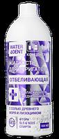 Жидкость для ирригатора+ополаскиватель Отбеливающая (1:5), 500 мл