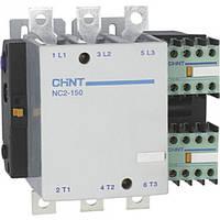 Магнитный пускатель 150А (NC2-150) 220V/АС3 Chint, 3687-220