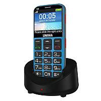 Мобильный телефон на DOK Станции Uniwa v808g . 3G. БАБУШКОФОН.
