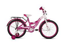 Велосипед детский  20 FASHION GIRL BMX