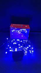 Гірлянда електрична світлодіодна LED 100 лампочок синій