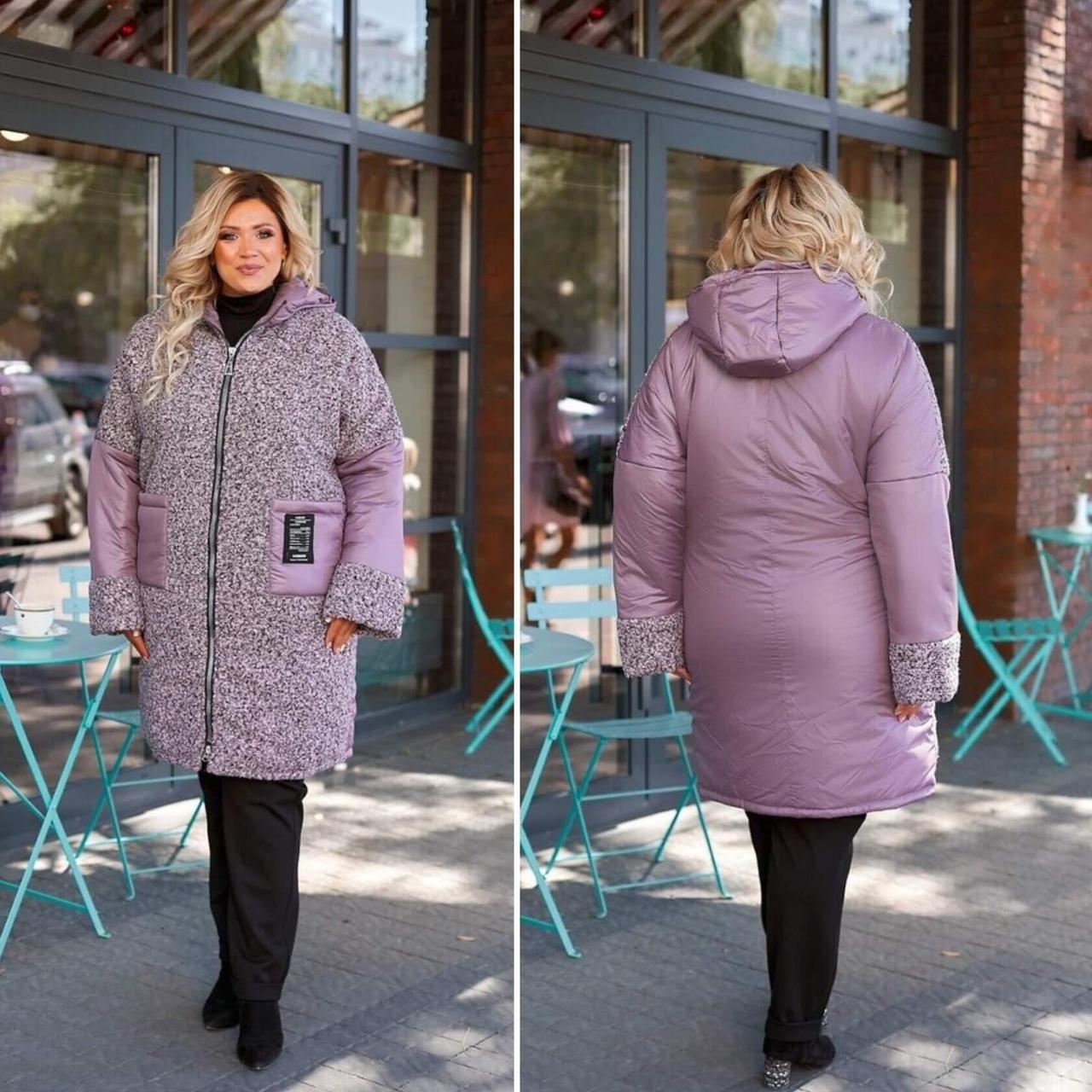 """Стильная куртка-пальто, наполнитель Синтепон 250, ткань """"Плащевка"""" 60, 64, 68 размер 60"""