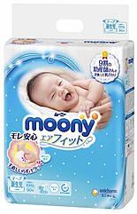 Подгузники детские MOONY (Муни)  0-5кг 90 шт (NB) премиум класса из Японии