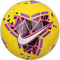 Мяч футбольный Nike Pitch SC3807-710 размер 5 для игр и тренировок любительского уровня