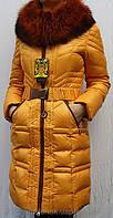 Верхняя женская одежда (куртки, пальто, пуховики)