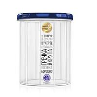 Контейнер пищевой для сыпучих продуктов с резьбой 1.5л d12.5*15.5см, фото 1