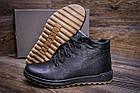 Кожаные мужские зимние ботинки Е-series New Line Кожаные мужские ботинки Харьковская обувь, фото 10