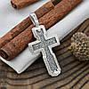 Серебряный крест Православный с родированием размер 47х22 мм вес 4.89 г, фото 2