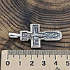 Серебряный крест Православный с родированием размер 47х22 мм вес 4.89 г, фото 3