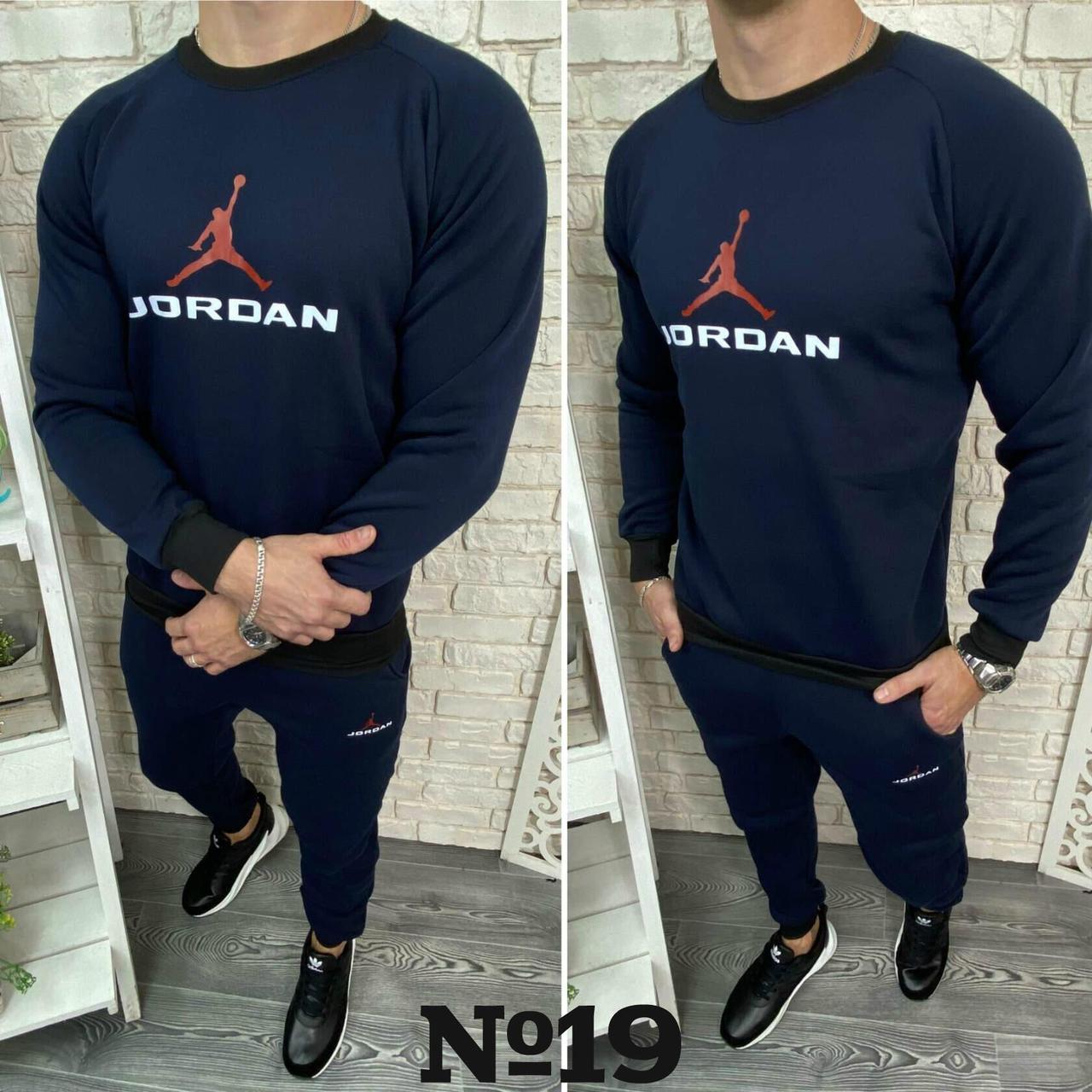 """Чоловічий спортивний костюм в стилі Jordan , тканина """"Трикотаж трехнитка"""" на флісі 50, 52, 54 розмір 50"""