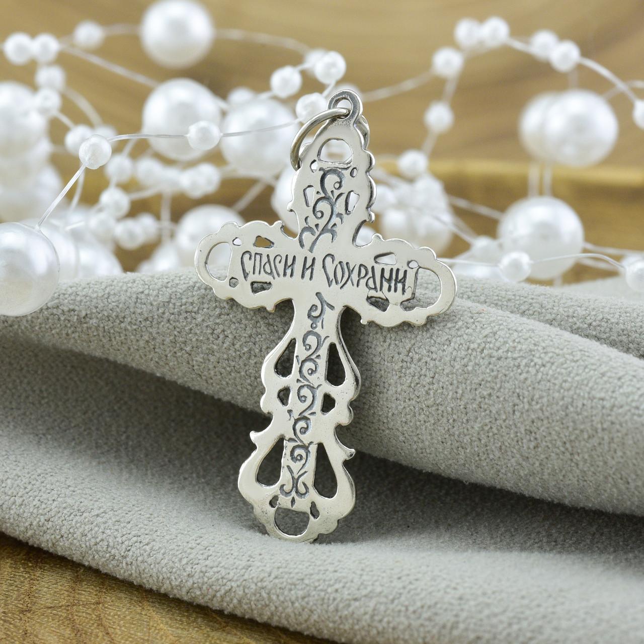 Серебряный крестик с чернением Рождественский размер 43х23 мм вес 3.15 г