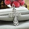 Серебряный крестик Крест ажурный размер 33х20 мм вес 1.8 г, фото 2