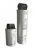 Конденсаторная батарея 3 фазы 525 В Конденсатор цилиндрический компенсации реактивной мощности