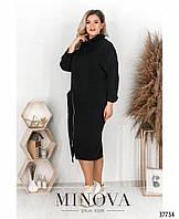 """Оригинальное женское платье, ткань """"Трикотаж"""" 56, 60 размер 56"""