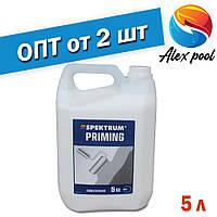 Spektrum Priming - грунт-концентрат, 5 л