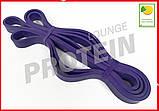 Резиновая петля для йоги и фитнеса 5-25 кг сиреневая, фото 2