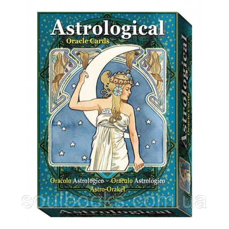 Карты Astrological Oracle Cards (Астрологический Оракул)