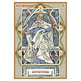 Карты Astrological Oracle Cards (Астрологический Оракул), фото 3