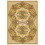 Карты Astrological Oracle Cards (Астрологический Оракул), фото 5