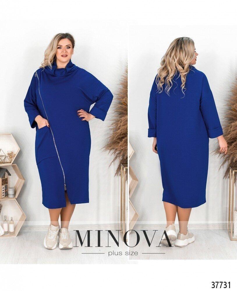 """Великолепное женское платье, ткань """"Трикотаж"""" 52, 54, 56, 60 размер 52"""