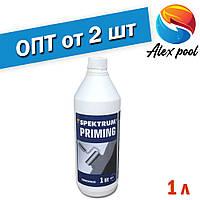 Spektrum Priming - грунт-концентрат, 1 л