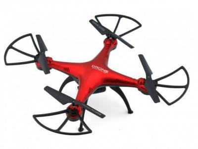 Квадрокоптер Navigator Drone Wi-Fi Красный 183958
