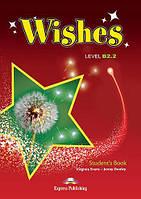 Учебник Wishes B2.2 Students Book New ISBN 9781471523717