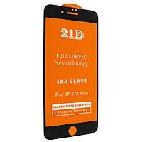 "Стекло 21D  iPhone SE 2020 - ""Ультра тонкое"" black (tempered glass)"