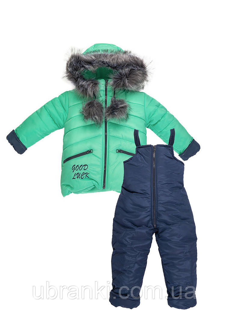 Комплект (комбинезон,куртка)