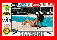 "Телевизор 42"" Samsung SmartTV LED! FullHD, IPTV, Android, T2, WIFI,USB"