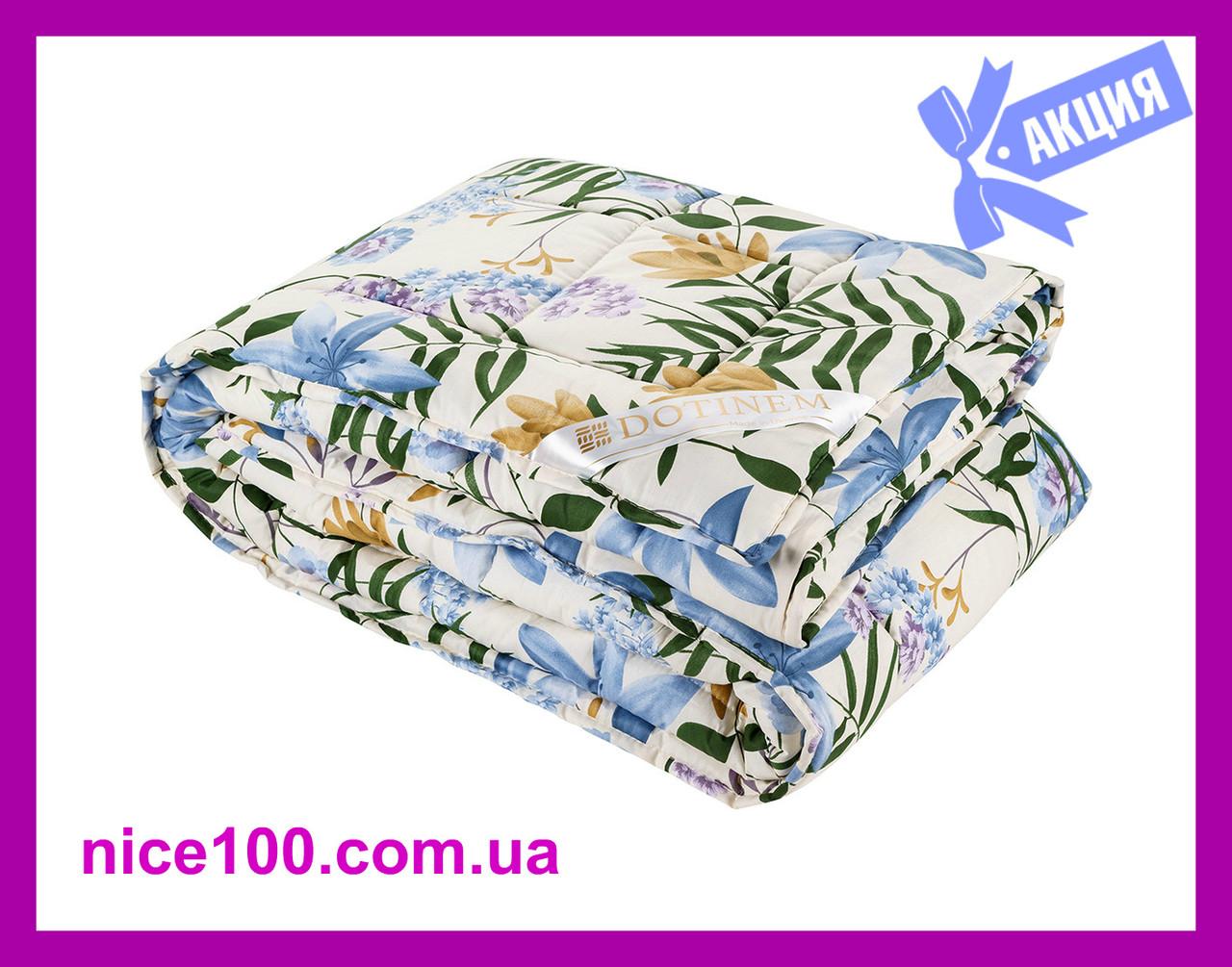 Одеяло 195х215 Двуспальное Евро VALENCIA Сатиновое Зимнее Гипоаллергенное Полиэфирное волокно Теплое Мягкое