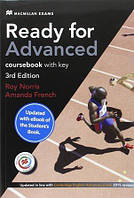 Учебник Ready for Advanced 3rd Edition Coursebook with key and eBook Pack ISBN 9781786327574