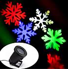 ОПТ Проектор Star Shover COLOR Snowflake № WP2, фото 2