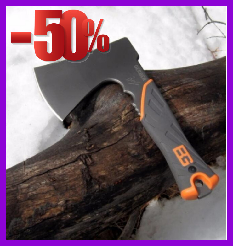 Топор GERBER Bear Grylls Survival Hatchet Original Туристический топор.