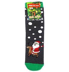 Шкарпетки теплі новорічні Slid Leva розмір 42-43 темно-сірі