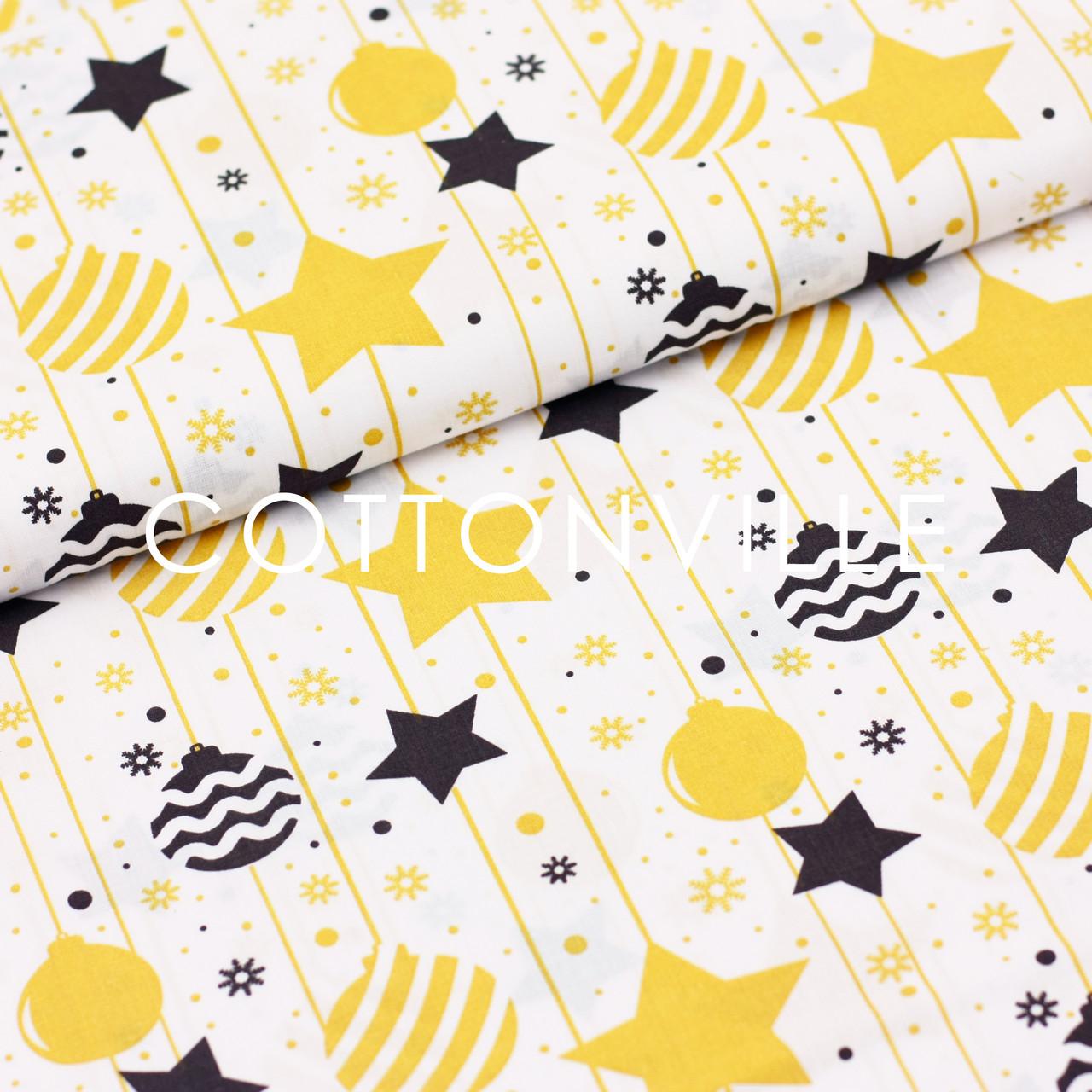 ✁ Отрезы Хлопковой ткани Звездочки золотисто-желтые и графитовые