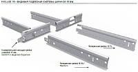 Подвесная система PRELUDE 15 XL Peakform поперечная рейка 1200x38 мм