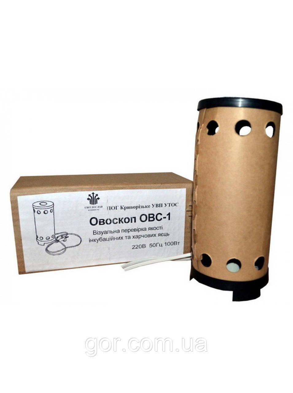 Овоскопом для перевірки яєць ОВС-1