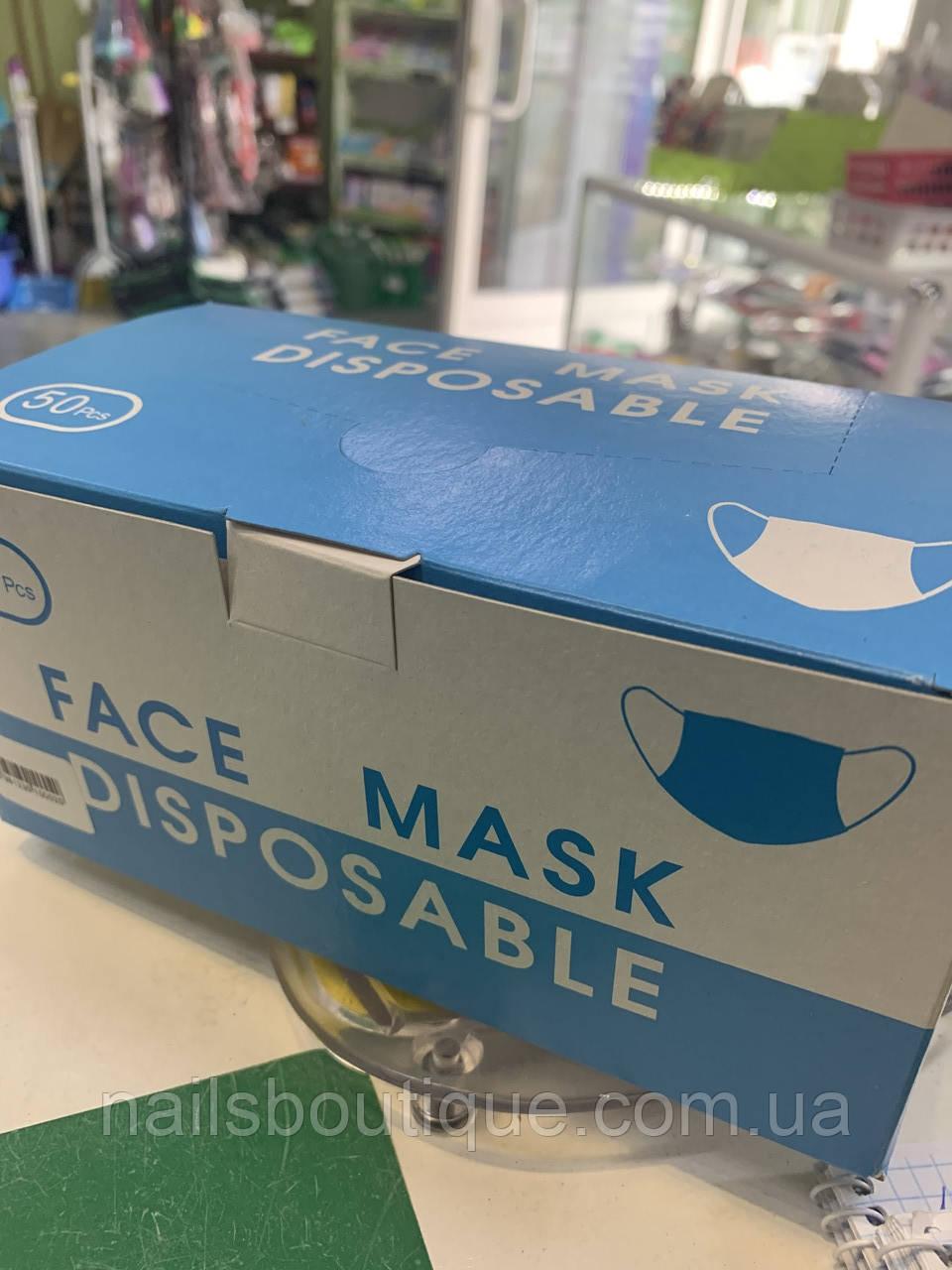 Маска защитная упаковка 50 шт