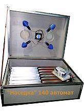"""Інкубатор автоматичний """"Квочка"""" ИБА-140 з вентилятором"""