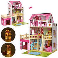 Кукольный домик (91 см) с мебелью и подсветкой Bambi MD 2672 | Деревянный 3х этажный домик для кукол (обзор)