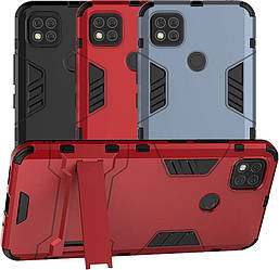 Противоударный чехол Xiaomi Redmi 9C (бампер трансформер) (Сяоми Ксиаоми Редми 9С)