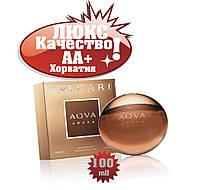 Bvlgari Aqua Amara Хорватия Люкс качество АА++ Булгари Аква Амара