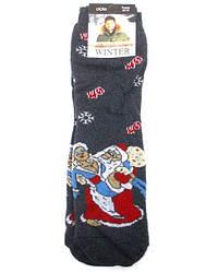 Шкарпетки чоловічі теплі махрові НОВОРІЧНІ розмір 40-44 сірі 2