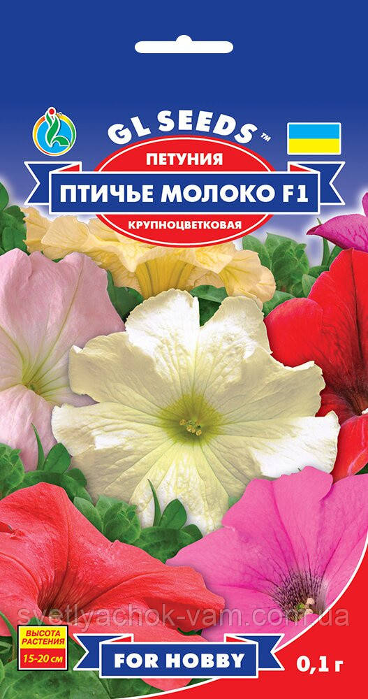Петуния Птичье Молоко F1 садовая группа Грандифлора с крупными цветками 7-12 см, упаковка 0,1 г