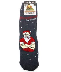 Шкарпетки чоловічі теплі махрові НОВОРІЧНІ розмір 40-44 сірі