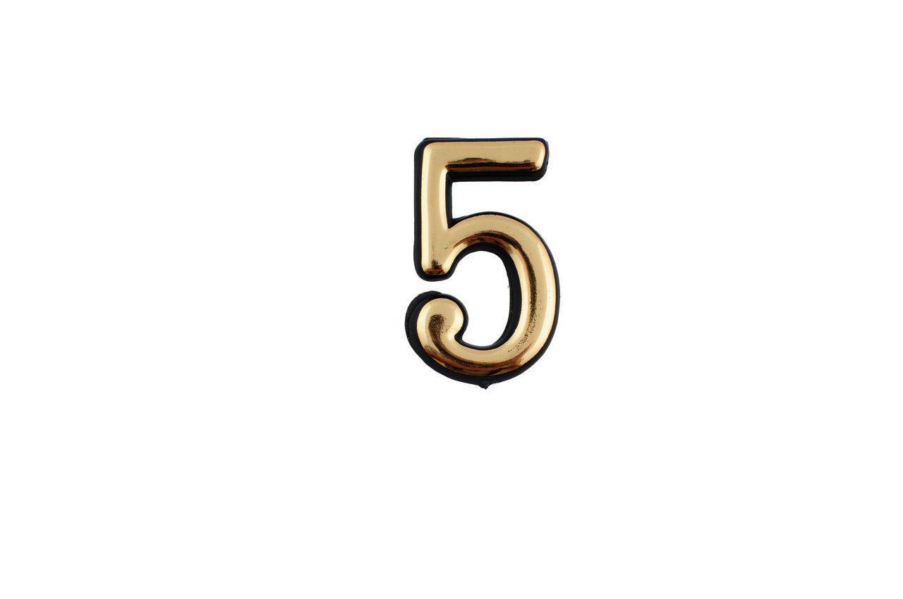 Номер дверной FZB - № 4 (маленький) 5 шт.