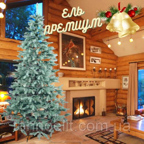 Елка литая голубая искусственная на новый год Премиум